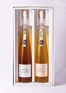 【岩の井】熟成古酒20年・30年セット