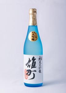 純米大吟醸「雄町」720ml