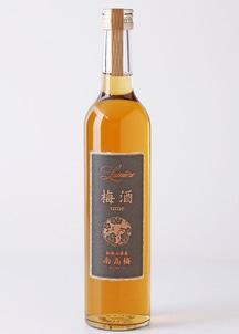 ワイン仕込の梅酒「南高梅」