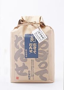 厳選秋田県産コシヒカリ