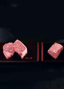 【格之進】門崎熟成肉 塊焼き&ステーキセット(霜降り)