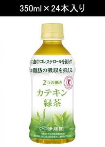 PETカテキン緑茶350ml×24本(1本あたり108円)