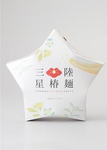 三陸星椿麺 6食セット