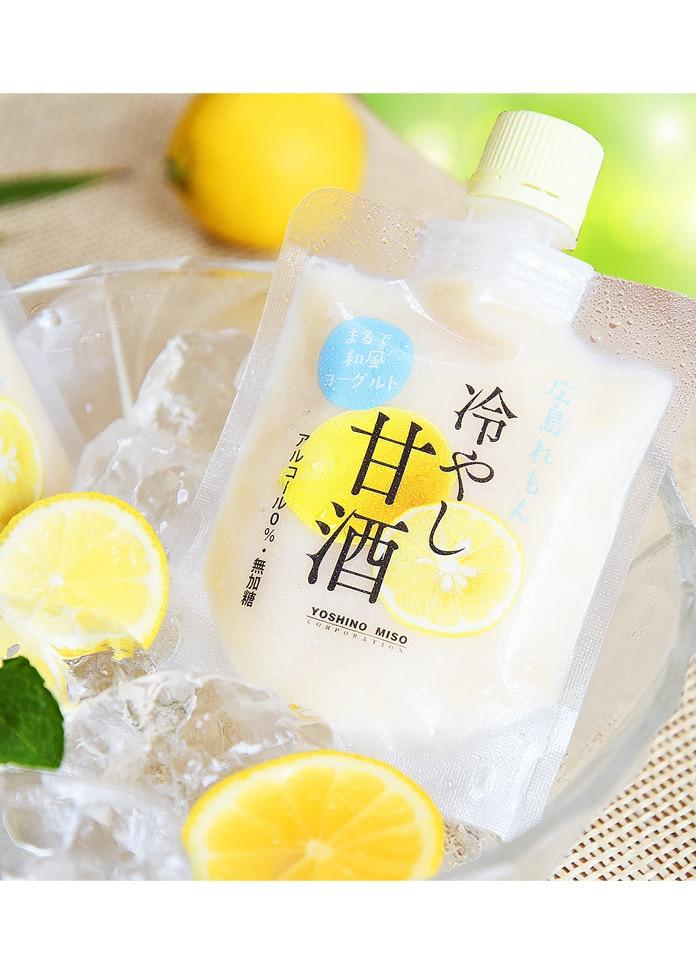 よしの味噌 【季節限定商品】広島れもん冷やし甘酒(5個セット)
