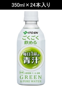 PET毎日1杯の青汁350ml(1本あたり110円)