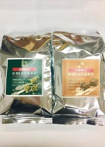 omotase・抹茶あずきクランチ&きなこあずきクランチ30個セット