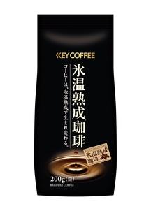 キーコーヒー 氷温熟成珈琲(豆)200g×1個