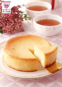 【母の日用リボン付き】宮ノ下チーズケーキ
