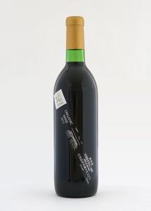 オーガニック山ぶどうワイン2015 720ml