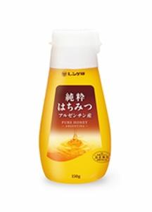 【日本蜂蜜】アルゼンチン産純粋はちみつ 12本セット