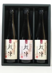 【島一】国産丸大豆醤油秋津 300ml3本セット