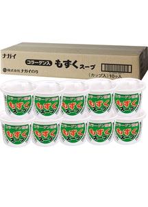 【永井海苔】もずくスープカップ