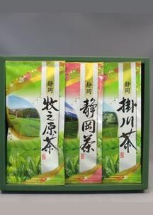 【澤口農園】静岡茶 産地飲みくらべセット