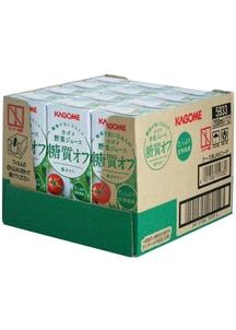 【カゴメ】野菜ジュース糖質オフ 200ml 24本セット