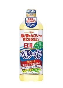 【日清】ヘルシーオフ900ml 8本セット