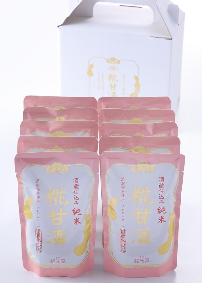 福光屋 酒蔵仕込み 純米 糀甘酒 10袋 化粧箱入