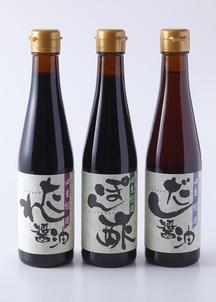 四季爛漫ギフト3本セット(ぽん酢、たれ醤油、だし醤油300ml×各1本)