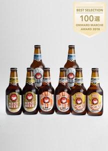 【常陸野ネストビール】 エールビール4種飲みくらべ 330ml 8本セット