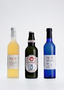 常陸野シードル・木内梅酒・梅果実酒(ワイン)のセット
