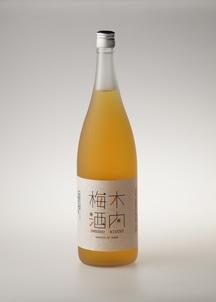 【日本一に輝いた極上梅酒】 木内梅酒 1800ml