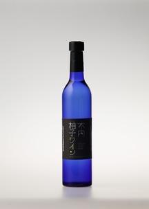 木内 柚子ワイン 500ml×2
