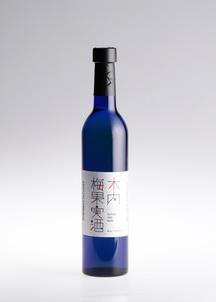木内 梅果実酒(梅ワイン) 500ml×2