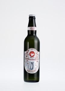 常陸野シードル (リンゴのワイン) 550 ml×2