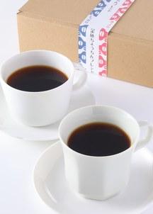 【コーヒーギフト】あっさり&しっかり 金魚ちょうちんブレンド(豆)