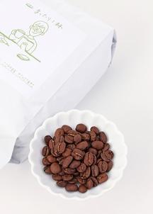 まったり1杯 読書のおとも コーヒー豆500g