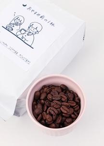 おやすみ前の1杯 カフェインレス コーヒー豆500g