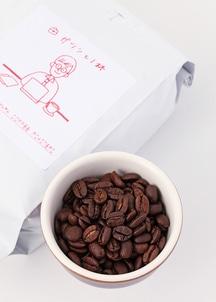 ガツンと1杯  もうひとふんばり コーヒー豆500g