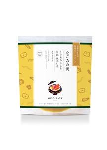 なごみの黄(とうもろこし&豆乳&玉ねぎ)2個入