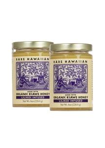【レアハワイアン】オーガニック キアヴェハニー  白いはちみつ リリコイ味 2個セット