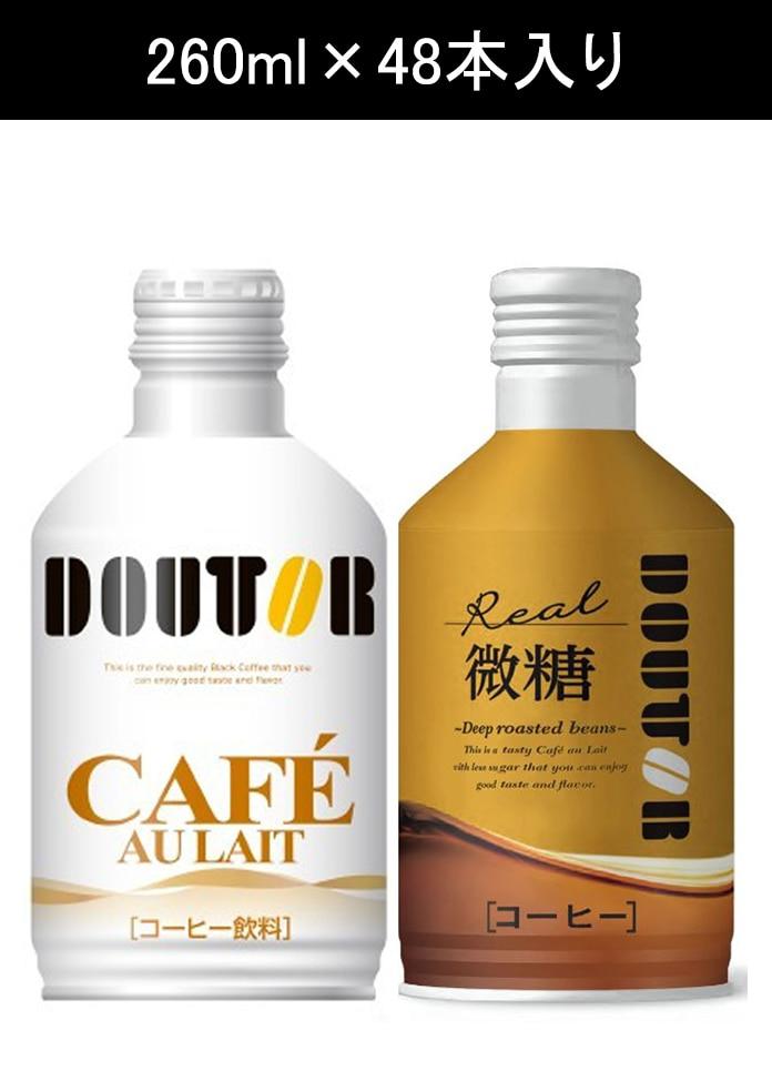 マルシェセレクト ドトールコーヒー カフェオレxレアル微糖 アソート 260gx48本