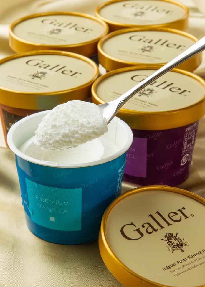 マルシェセレクト ガレー プレミアムアイスクリームセット 3種x各4個