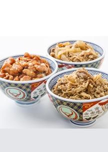 吉野家 いろいろ丼セット 3種×各2袋