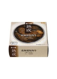 缶つま熟成 北海道短角牛 ロースト 60g×6