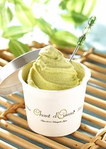 カップグラシエ アイスクリーム4種セット 12個入
