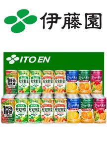 【訳あり】野菜&フルーツジュースギフトセット 190ml×40本入