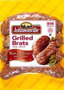 【ジョンソンヴィル】グリル・ブラッツ ホット&スパイシー 12袋