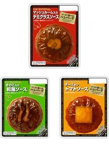 【プリマハム】ソースで食べるハンバーグ 3種×各10パック