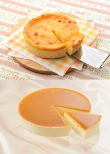 【花畑牧場】生キャラメルケーキ&ラクレットケーキ2種セット 170g×2個