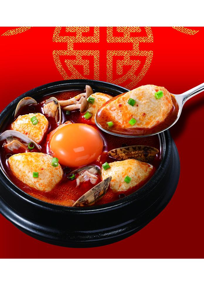 マルシェセレクト 【丸大食品】スンドゥブマイルド 300gx20袋
