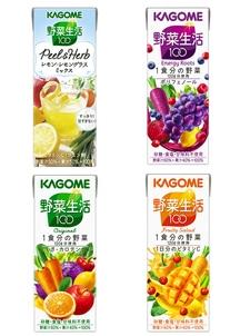 【カゴメ】野菜生活100 4種アソートセット 48本入り