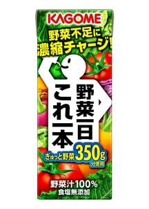 【カゴメ】 野菜一日これ一本  48本入り
