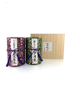 銘茶献上(静岡茶・鹿児島茶セット)