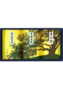 日本の伝承(DKG-50)