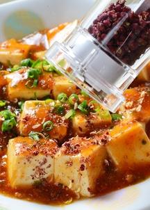 3種の山椒調味料セット(ミル付き完熟赤山椒・山椒醤油・山椒味噌)