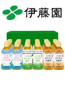 【訳あり】カテキン茶3種セット350ml×30本入り