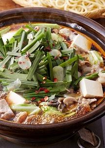 もつ鍋(7~9人前・モツ肉1.2kg入)